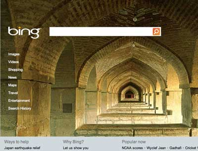 bing - pretty front end but serious search engine flaws underneath