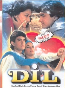 Movie Reviews and Ratings of Dil